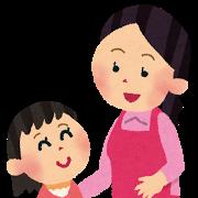 子育て 親子関係.png