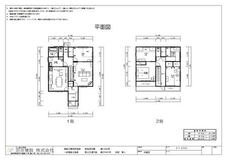 平面図 1,728万円.JPG