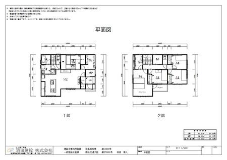 平面図 1747万円.JPG