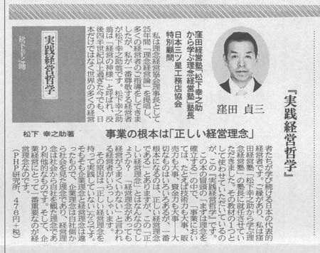 建設通信新聞.jpg